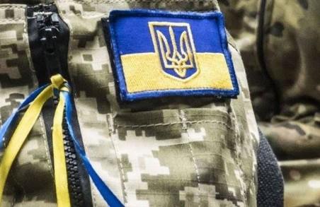 Важкі втрати України: Генштаб ЗСУ оголосив про кількість загиблих військових у 2017 році
