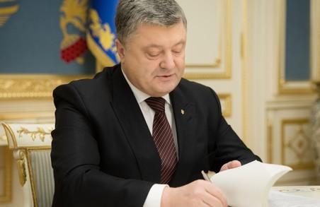 Петро Порошенко досі не підписав закон про державний бюджет-2018