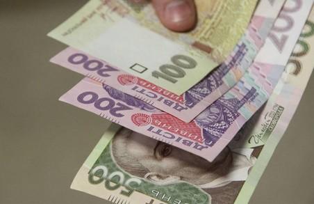 90% підприємств Львівської області виплачують низькі зарплати