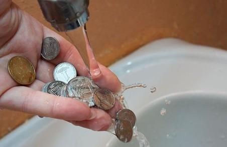 Нова вартість комунальних послуг: ціна холодної води у 2018 році зросте