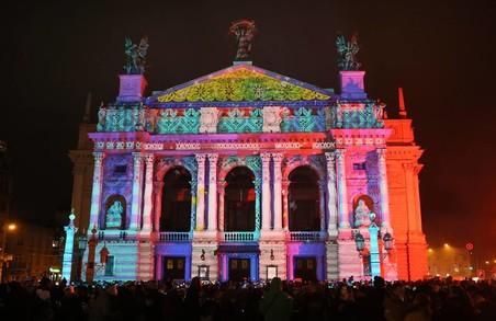 Новорічні святкування: як львів'яни та гості міста очікували 2018-ий