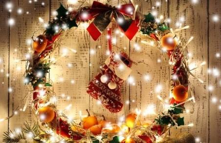 У Шевченківському гаю відбудуться святкові заходи з нагоди Різдва