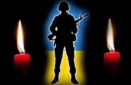 Болісна втрата: на Донбасі загинув ще один атовець