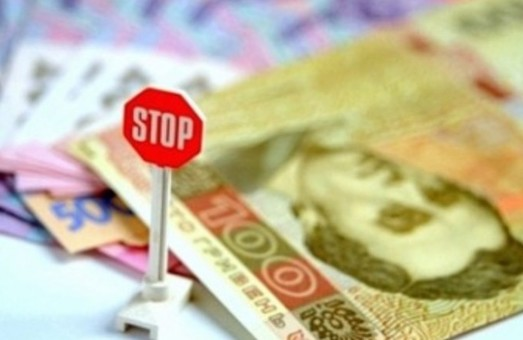 300 000 за совість: голова сільради вимагав у атовця гроші