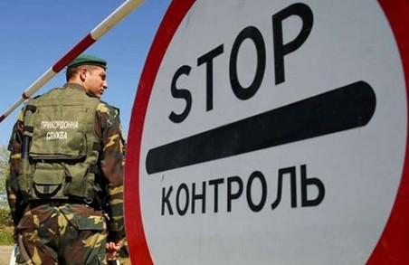 На свята до Польщі: четверо громадян Туреччини хотіли незаконно перетнути кордон