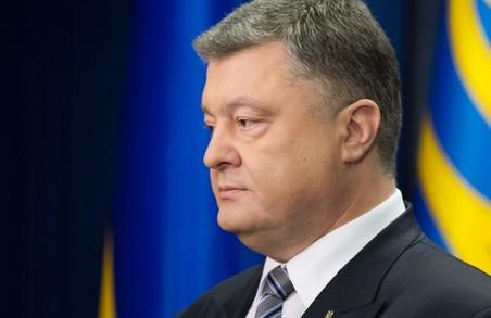 Стало відомо, навіщо Порошенко їде до Львова