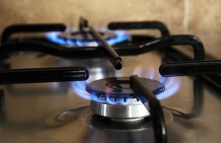 На Львівщині знов видобуватимуть газ
