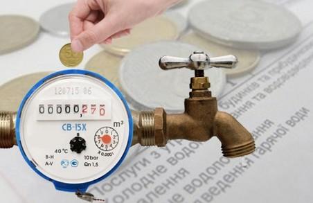У Львові переглянуть тарифи на воду