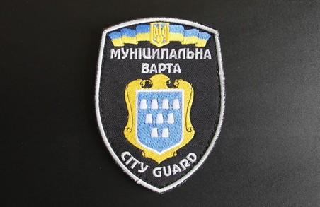 """ЛКП """"Муніципальна варта"""" захищатиме дітей у школах"""