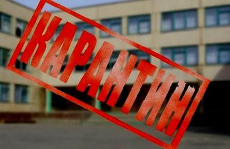Левова частка хворих: у Львові локально не працюватимуть школи