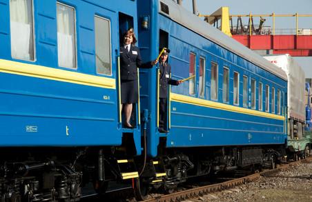 """ПАТ """"Укрзалізниця"""" оприлюднило розклад руху додаткових потягів"""