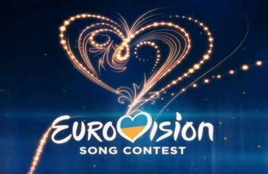 За участь в Євробаченні у першому півфіналі позмагаються 9 учасників (список)