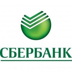 На Львівщині заподіяли шкоди будівлі банку