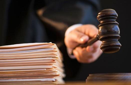 На Львівщині очільник райсуду став підозрюваним у скоєнні кримінальних правопорушень