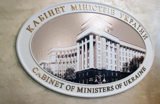 """Кабінет Міністрів ухвалив новий проект, який розробила """"Укрзалізниця"""""""