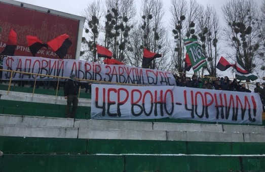 Активісти не задоволені політикою Садового: звернення