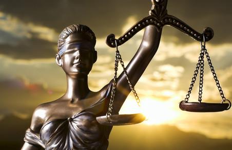 На Львівщині суддя зловживав службовим становищем