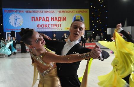 «Парад надій-2018» назвав кращих в танцях