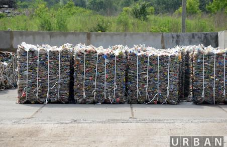 Львівське сміття перероблятимуть по-новому