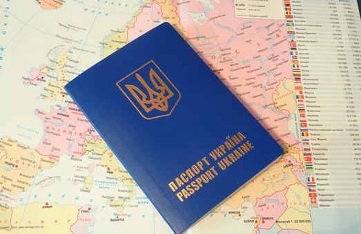 В ОТГ на Львівщині видаватимуть закордонні паспорти