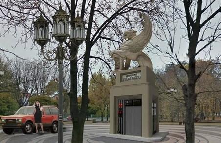 У Франківському районі Львова побудують АЗС із стилізацією у формі пам'ятника
