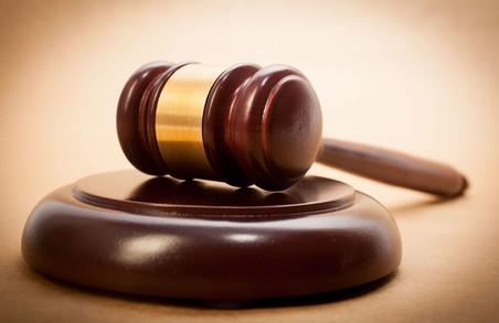 Депутата облради оштрафовано за несвоєчасне повідомлення НАЗК про суттєві зміни у майновому стані