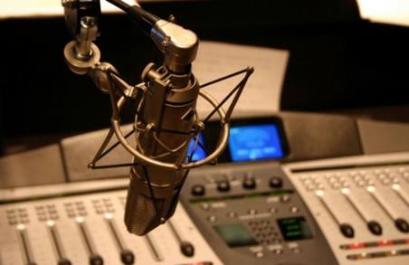 У Львові з`явиться ще одне радіо