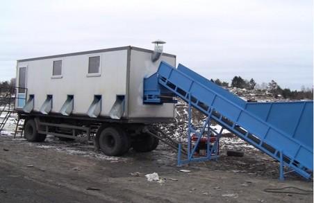 На Львівщині відкриють сміттєсортувальну лінію