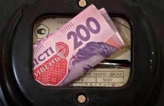 У Львові діють нові тарифи на електроенергію