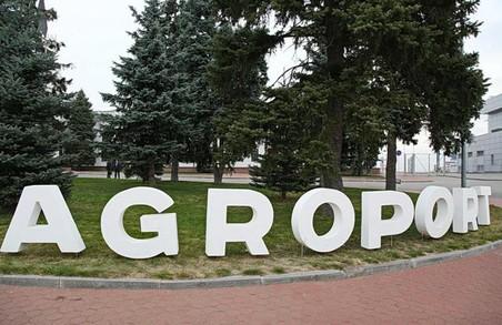 У Львові відбудеться VII Міжнародна агропромислова виставка та форум з розвитку фермерства AGROPORT