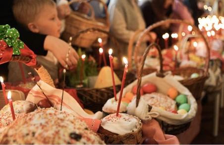 Як відзначатимуть Великдень у Львові: розклад заходів