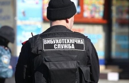 Вибухотехніки перевіряють повідомлення про замінування трьох львівських бізнес-центрів