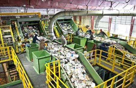 У Львові розробляють проект сміттєпереробного заводу