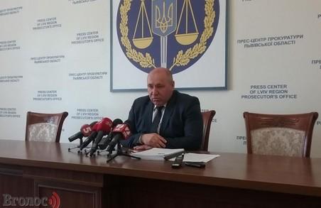 Прокурору на Львівщині оголосили підозру