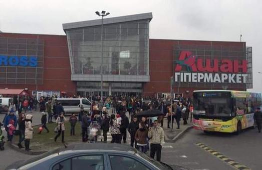У Львові кияни побили водія автобуса