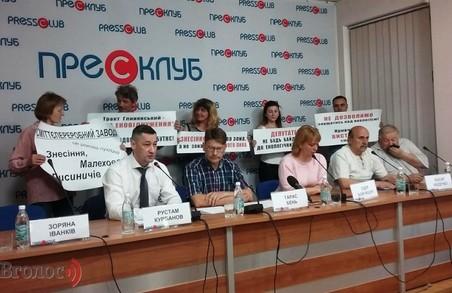 Активісти виступають проти будівництва сміттєпереробного заводу на вулиці Пластовій у Львові