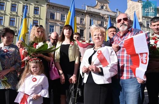 Як у Львові відзначають День Конституції РП