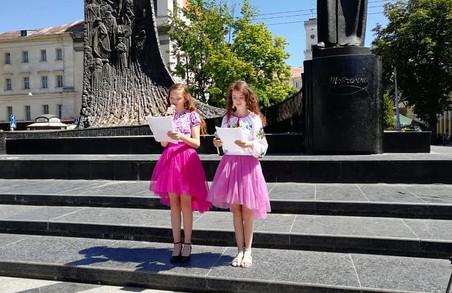 У Львові святкували День вишиванки: фото