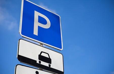 У Львові вирішуватимуть, чи будувати паркінг в центрі міста