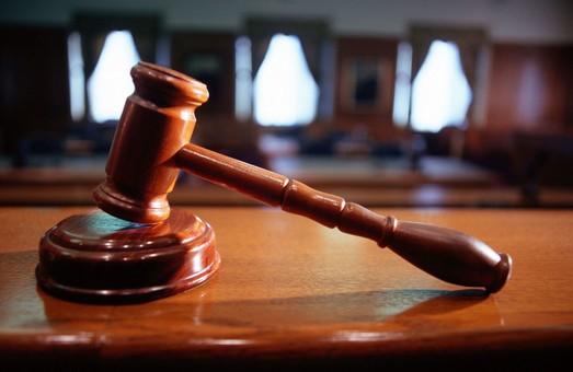 На Львівщині судитимуть прокурора