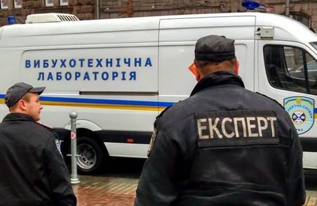 У Львові вісім бізнес-центрів не працюють через анонімів