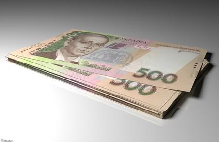 У Львові екоінспектор придбав авто майже за 200 тис. грн