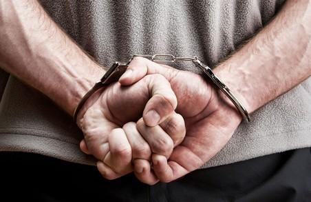 Львів'янина ув'язнили на 2 роки за фейкові повідомлення про замінування