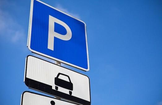 У центрі Львова побудують багаторівневий паркінг
