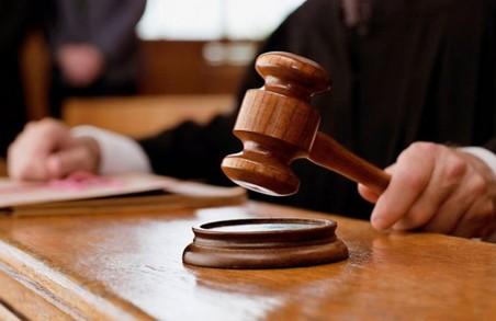 На Львівщині судили жінку, яка неправомірно отримувала субсидію