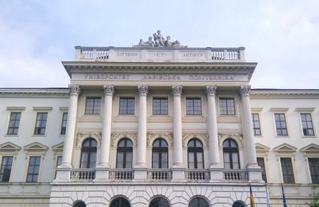 Львівський університет увійшов до світового рейтингу кращих університетів світу