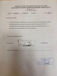 Реінкарнація проректора Дубініної: до ОНМедУ повертаються професіонали