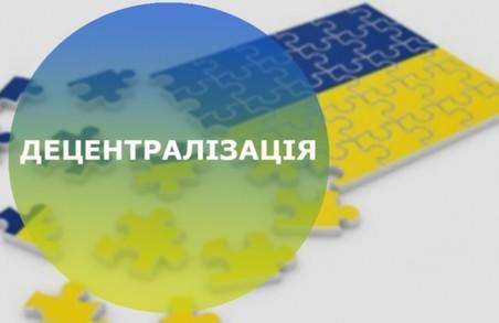 На Львівщині створять ще чотири ОТГ