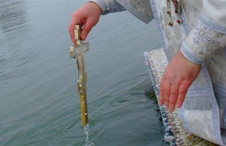 На площі Святого Юра у Львові відбудеться Велике августовське водосвяття