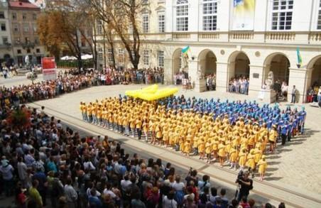 Як у Львові відзначатимуть День Незалежності України: програма